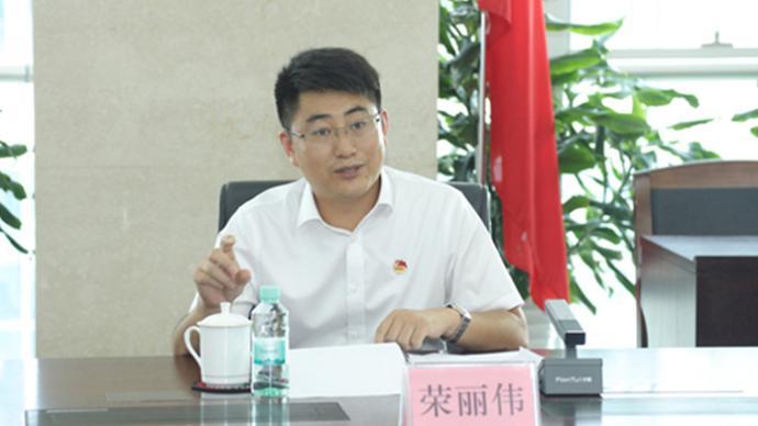 """""""85后""""荣丽伟已任共青团广西区委副书记"""