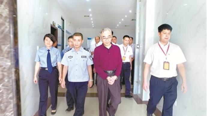 绑架牵出黑色利益链,广西来宾医卫系统窝案涉案金额五千余万
