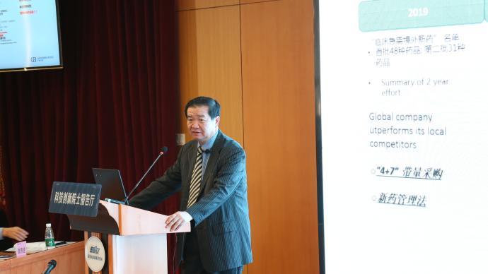 院士报告厅|张丹:中国新药研发路径及如何打入全球市场