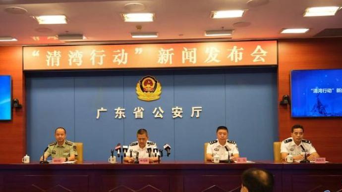 港警高级督察林婉仪殉职案详情公布,广东警方抓获嫌疑人