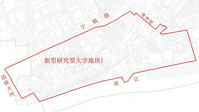 """宁波筹建""""东方理工""""再进一步:地块征收范围公布"""