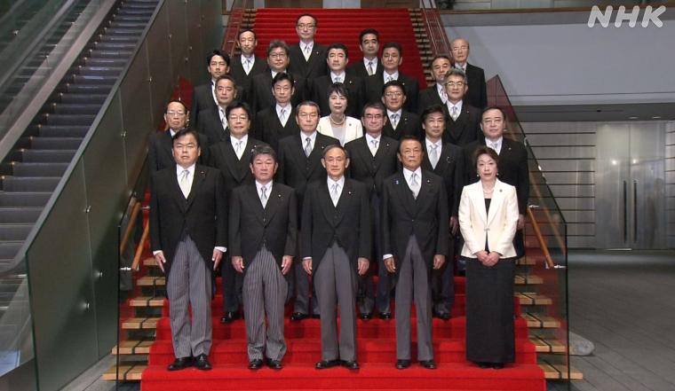 2020年9月,菅义伟内阁成立。