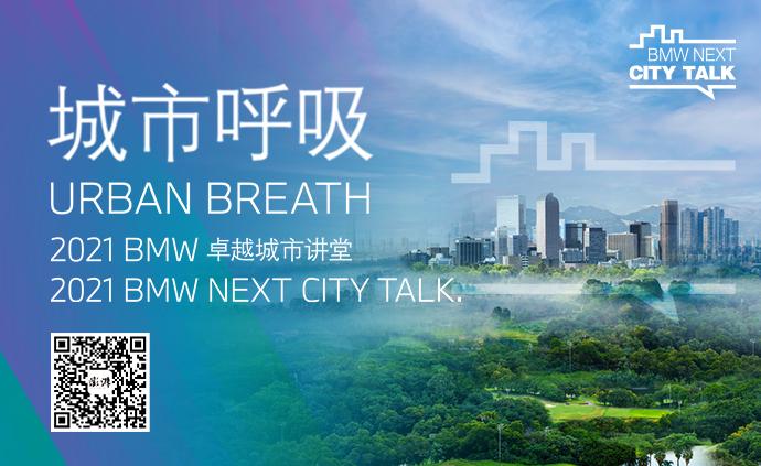 低碳72策:大企业需要考虑建立场景,衔接创新|城市呼吸-第2张图片-华润娱乐