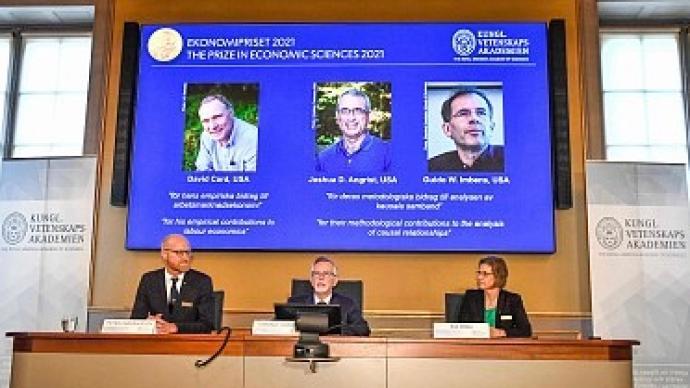 2021年诺贝尔经济学奖对中国的启示:尊重事实、走出定式