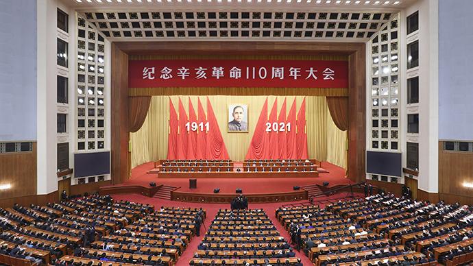 纪念辛亥革命110周年,专家:时与势始终在主张国家统一的力量这一边