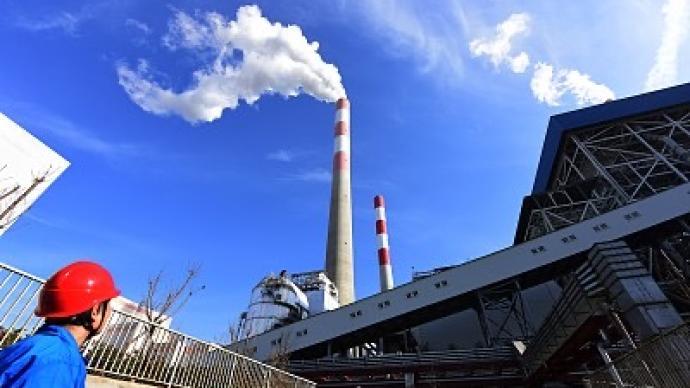 发改委:有序放开全部燃煤发电电量上网电价,保持居民等电价稳定