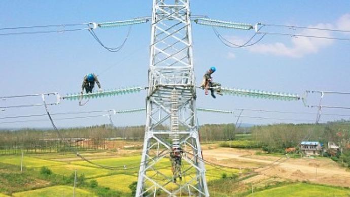 发改委谈电价改革:对CPI没直接影响,对物价水平影响有限