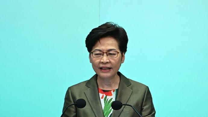 林郑月娥将出席广交会暨珠江国际贸易论坛