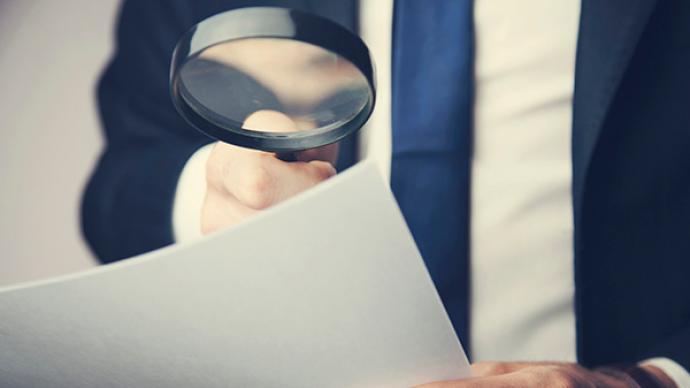 北京市人力资源和社会保障局副局长贺锐接受审查调查