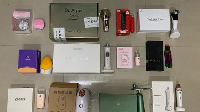 上海32批次美容护理器抽检不合格,涉Dr.Arrivo等
