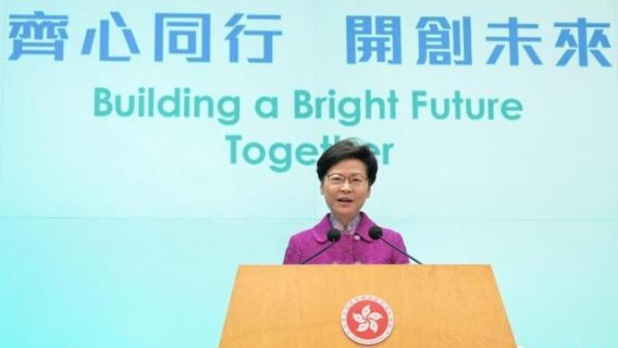 林郑月娥将出席第130届广交会并赴深圳介绍北部都会区
