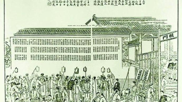 杨国强︱从声光炎炎到前途失路:后科举时代知识人的生成和困蹇