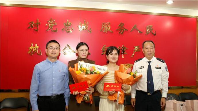 顶着染发剂急救路人,南京2名白衣天使获见义勇为表彰