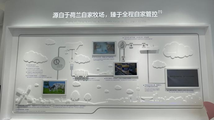 推进数字化消费,这一乳品巨头全球首家创新体验中心在沪启用