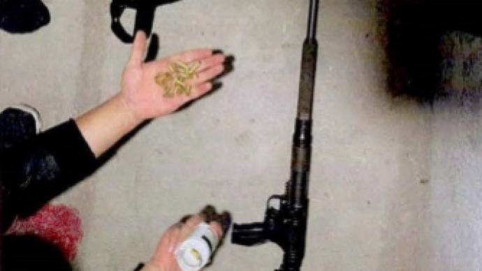 男子网购远红外瞄准器、磁力加重泥丸等配件,组装气枪被公诉