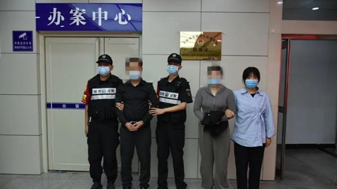 """太原一女子网购""""做法事""""服务被骗582万,两嫌犯被刑拘"""