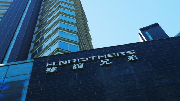 王忠磊拟减持不超2%华谊兄弟股份:更好地保障控制权稳定性