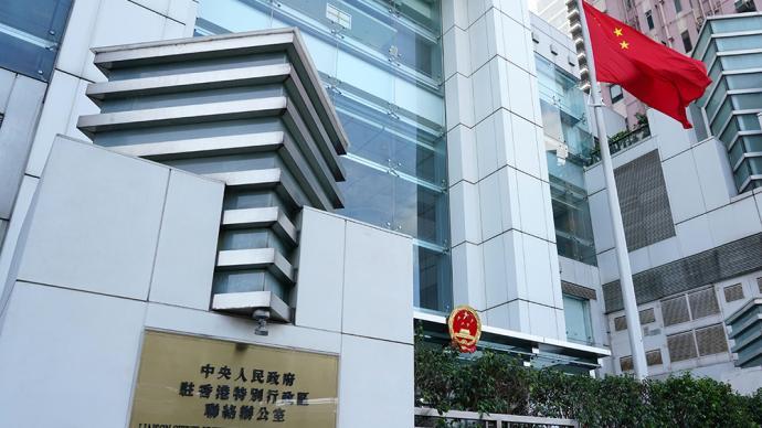 """香港中联办:通过""""落区聆听""""活动收集意见建议6000多条"""