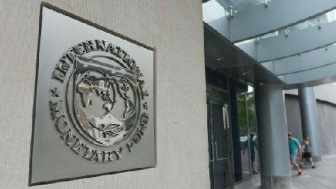 IMF:预计今年中国经济增长8%,全球经济增长5.9%