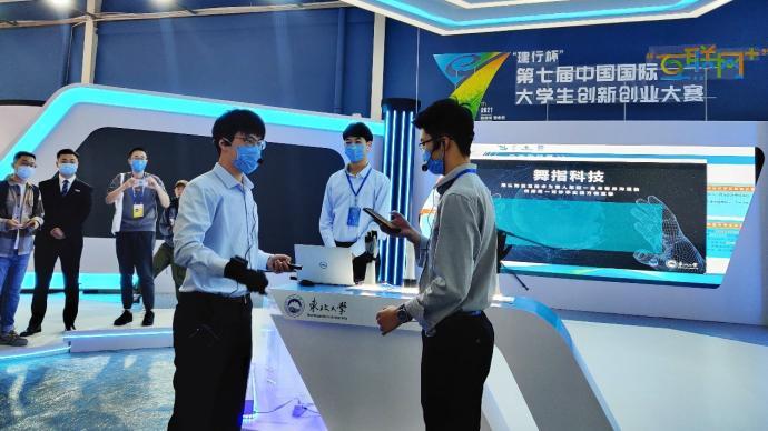 第七届中国国际互联网+大赛启动,智能喂食器等黑科技亮相