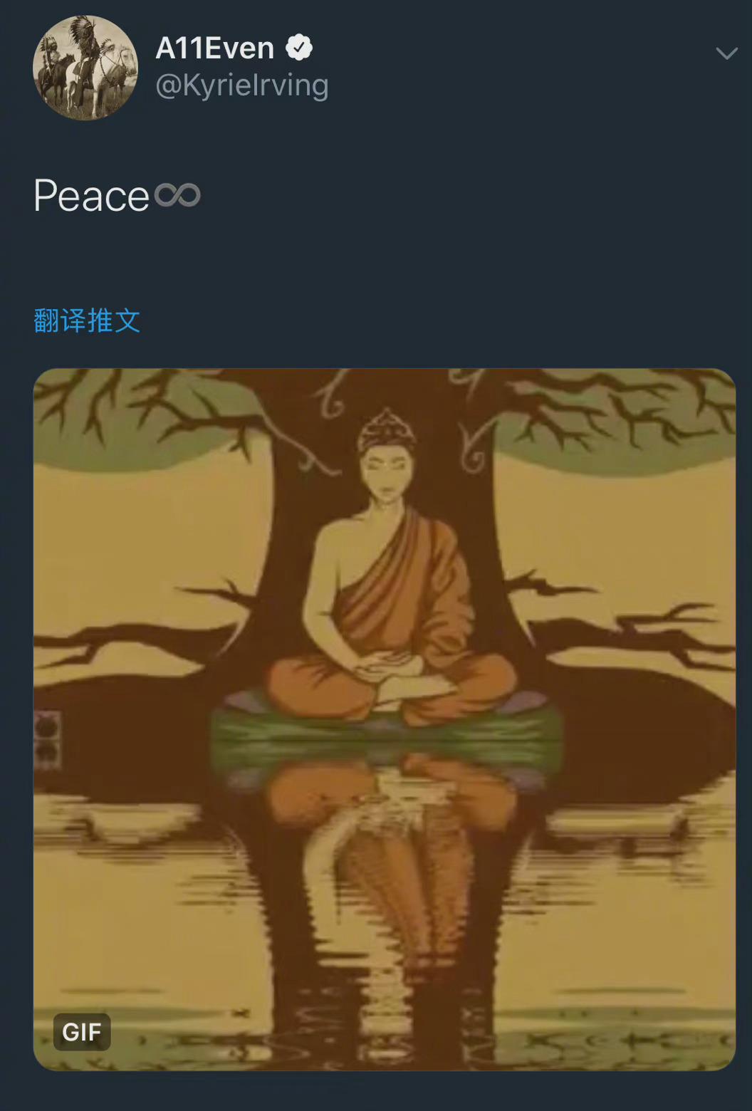 """欧文发布了一张冥想的照片,写下""""平和""""二字。"""