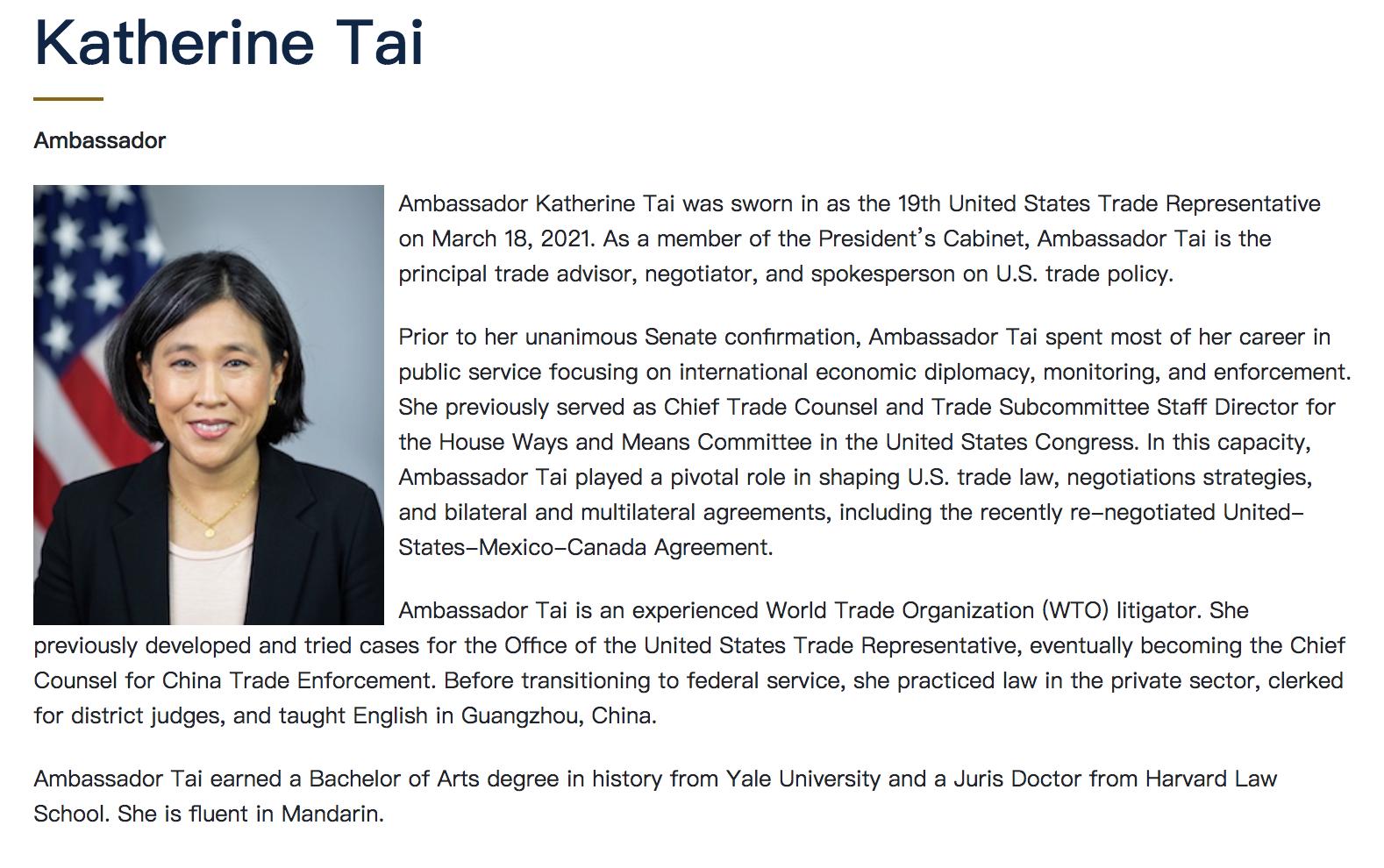戴琪简介 来源:美国贸易代表办公室官方网站信息