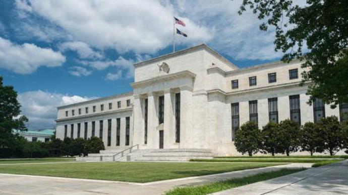 美联储会议纪要:缩减购债或从11月中旬或12月中旬开始