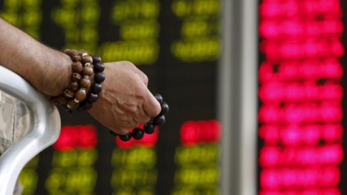 国内商品期货开盘普跌:化工品种领跌,PVC主力合约跌超9%