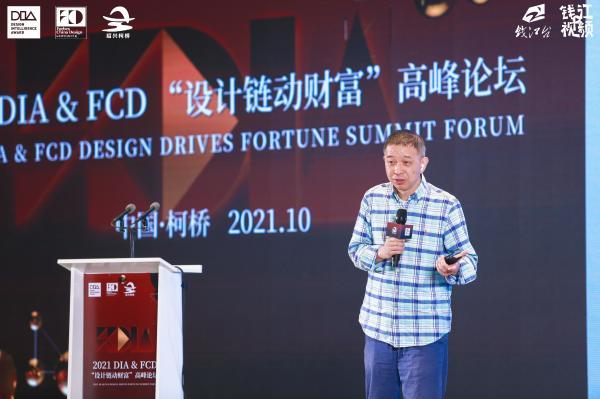 中国工程院院士、阿里云创始人王坚在论坛上演讲。