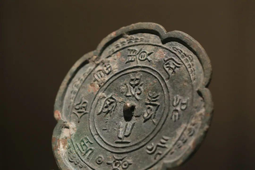 """""""忠孝之家""""铭文镜,宋,直径13.5厘米"""