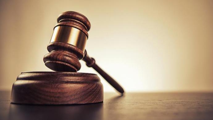 人民法院报刊文:十九大以来,13名中管干部被判无期徒刑
