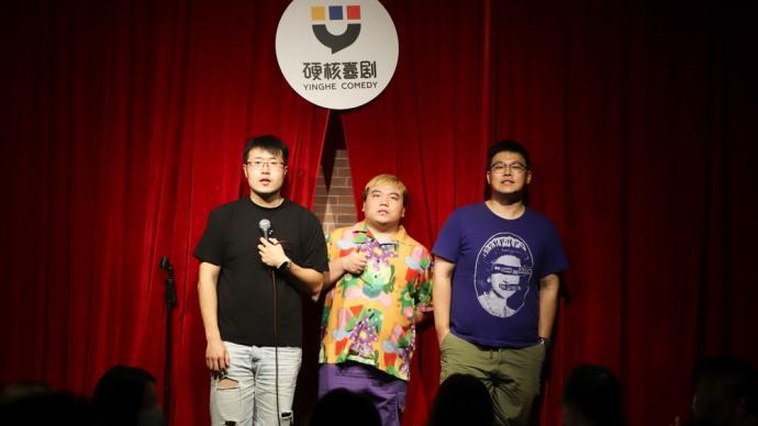 脱口秀海派滑稽携手上阵,第七届上海国际喜剧节下月开启