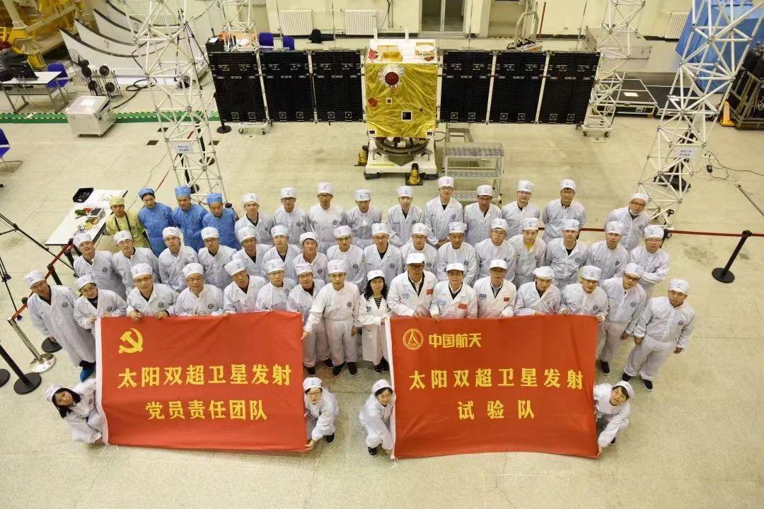 太阳探测科学技术试验卫星发射试验队