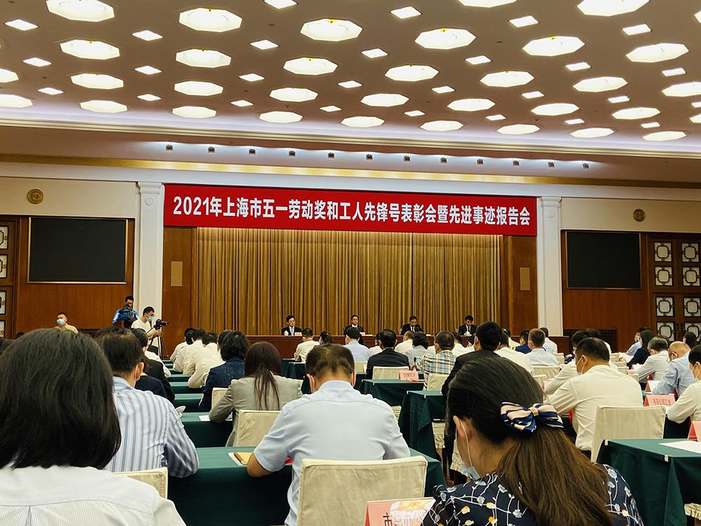 表彰会现场。澎湃新闻记者陈悦图