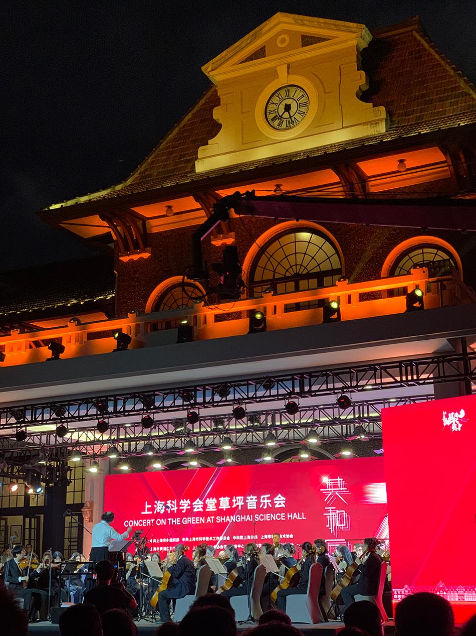 草坪音乐会现场 本文图片均由澎湃新闻记者 朱奕奕 摄