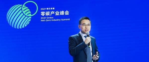 远景科技集团CEO张雷
