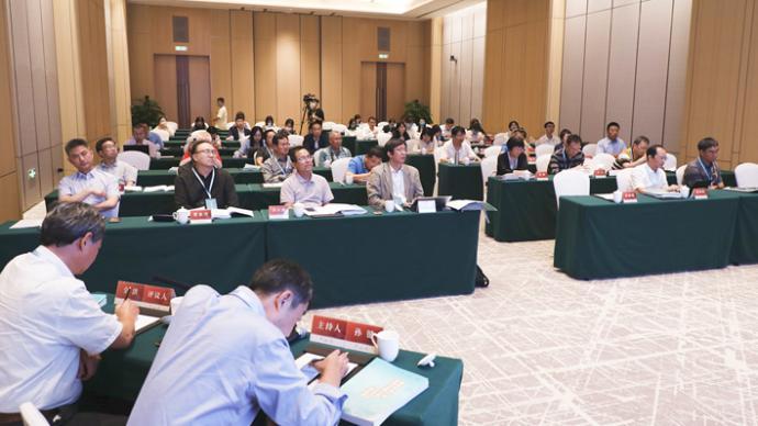 研讨会︱唐宋时期广州与海上丝绸之路