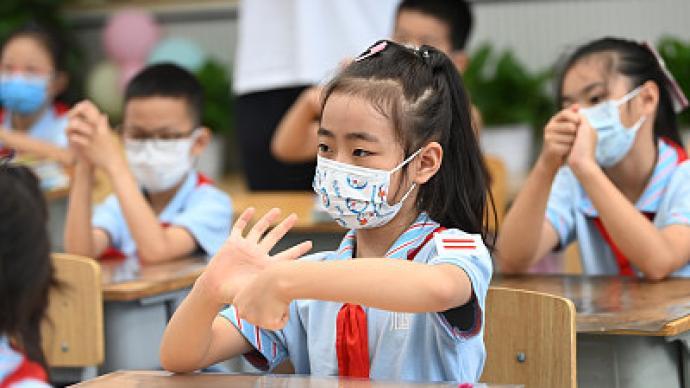 四川省教育厅答复委员建议:取消中小学行政级别条件尚不成熟