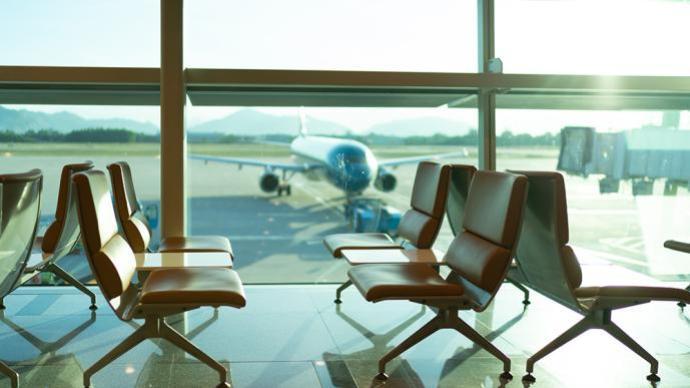 哈尔滨机场:出港旅客今起不再查验48意甲直播直播屋内核酸报告