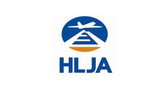 哈尔滨机场:出港旅客不再查验48小时内核酸检测报告