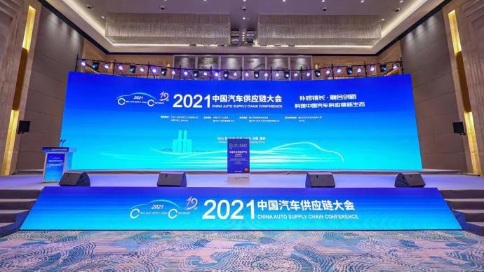 工信部汽车管理处:要保持新能源汽车支持政策的连续和稳定
