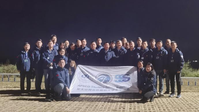 北航学生主导研制亚太空间合作组织大学生小卫星-1成功发射