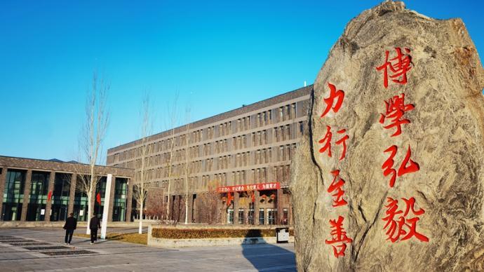 """太原学院将更名大学定为目标,历史上曾称""""太原大学"""""""