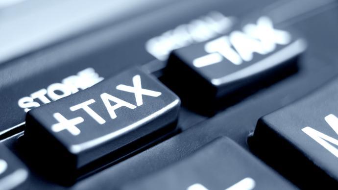 全球数治|国际数字税治理多边协调取得关键进展
