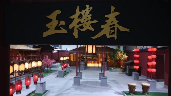 2021年杭州西博会、休博会开幕,建实景展区供沉浸式体验