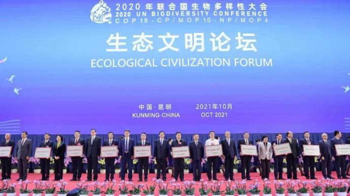 安徽桐城、山东乳山分享国家生态文明建设示范区创建经验