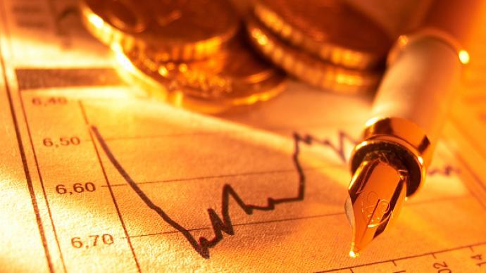 央行:PPI有望于今年底至明年趋于回落,通胀总体可控