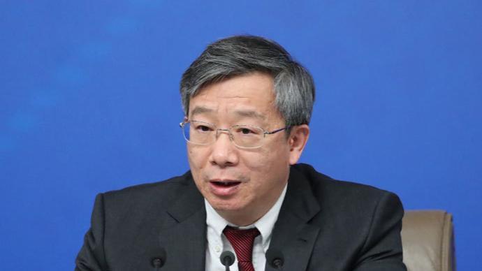 易纲:中国政府将继续采取积极的财政政策和稳健的货币政策