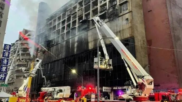 台湾高雄大楼火灾嫌疑人初步确认,检方认定系房内用火不当