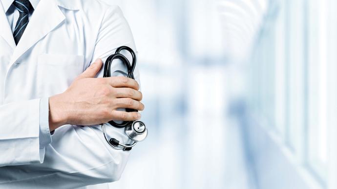 国家卫健委通报16起医学科研诚信案件调查处理结果
